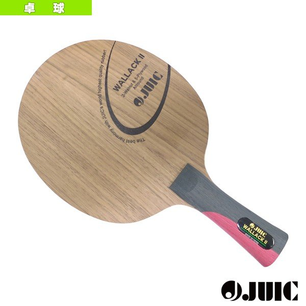 ジュウイック 卓球ラケット ワラック 2/WALLACK 2/フレア(2365)
