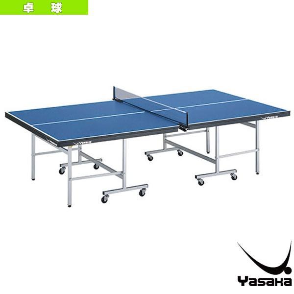 ヤサカ 卓球コート用品 [送料別途]卓球台 SP-20AS/セパレート式/ネット・サポート付(T-2000)