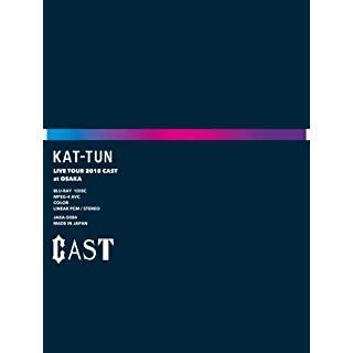 KAT·TUN LIVE TOUR 2018 CAST 完全生産限定盤 本編ディスク+特典ディスク (S:0540)
