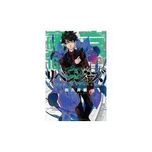 東京卍リベンジャーズ 16 モデル着用&注目アイテム 人気商品 和久井健