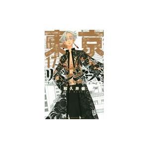 東京卍リベンジャーズ 17 引出物 新色追加して再販 和久井健