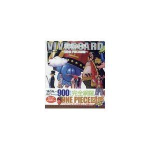 本日限定 VIVRE CARD〜ONE アイテム勢ぞろい PIECE図鑑〜 尾田栄一郎 Vol.2