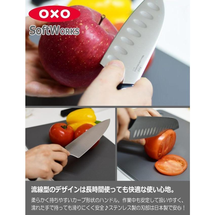 【在庫処分品】オクソー OXO ソフトワークス シェフナイフ 20cm 21132900   品番:843-687 hoonstore 07
