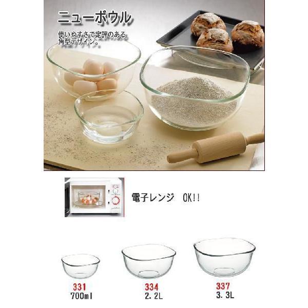 iwaki イワキ ニューボウル 満水容量3.3L KBC337|hoonstore|04