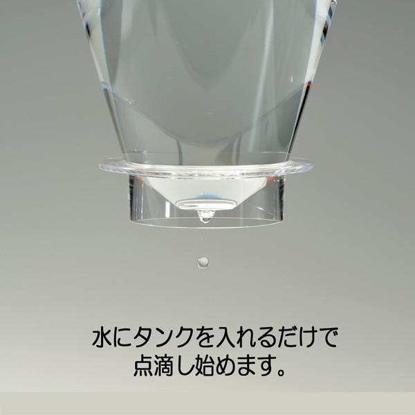 iwaki イワキ ウォータードリップ コーヒーサーバー 実用容量440ml KT8644-CL1 hoonstore 07