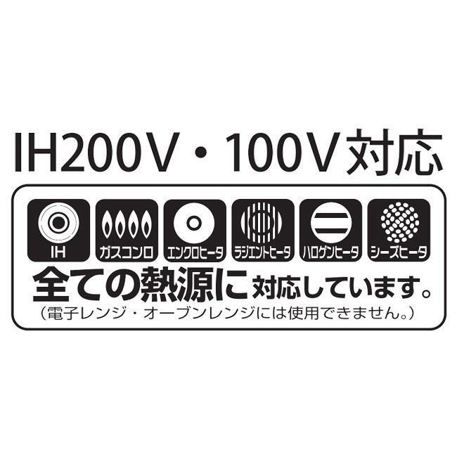 ハリオ HARIO        フタがガラスのIH対応 ご飯釜            雪平満水容量2800m      l1〜3合用        GIS-200|hoonstore|06