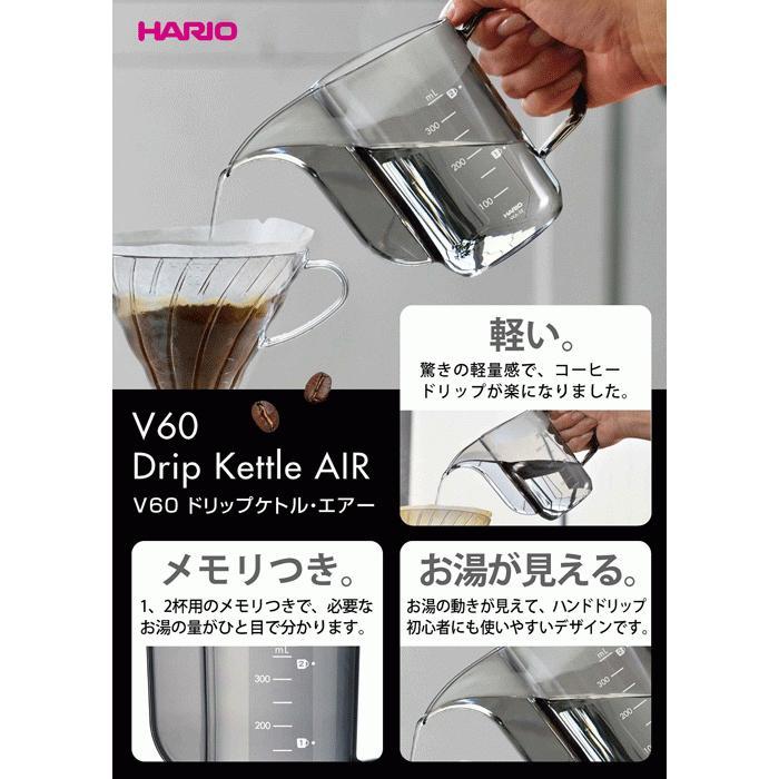 HARIO(ハリオ)V60ドリップケトル・エアー  VKA-35-TB 実用容量:350ml hoonstore 05