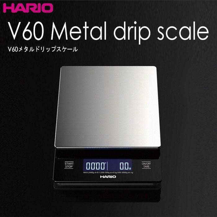 ハリオ HARIO V60メタルドリップスケール 最大計量2000g カラー:ヘアラインシルバー 充電式電池(充電用USBケーブル付属)|hoonstore