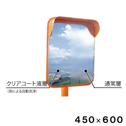 カーブミラー 丸型1000φ ステンレス製クリアコートミラー(道路反射鏡)HPLSC-丸1000S (オレンジ)