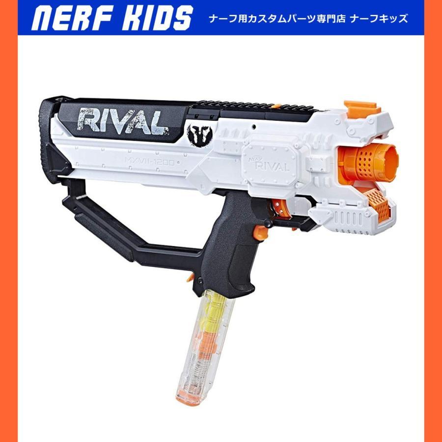 ナーフ ライバル ヘラ MXVII-1200 C1698 国内未発売 NERF Rival Hera