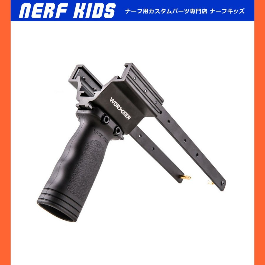 WORKER リタリエイター用ハイグレードポンプアクションキット