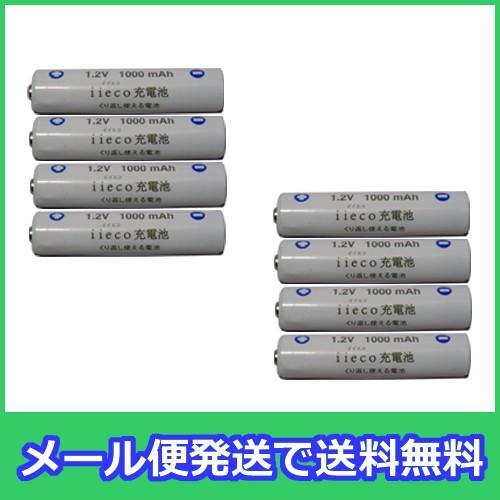 8本セット ニッケル水素充電式電池 単4形 大容量1000mAhタイプ 充電回数500回|hori888