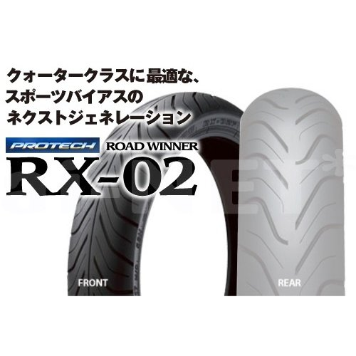 IRC RX-02 100//80-17 Front Tire 309405