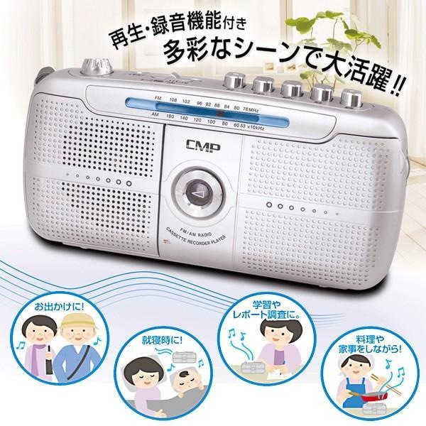 ラジカセ 録音 ラジオ AM/FM 対応 カセットテープレコーダー 2WAY 電源 AC電源 & 電池式 ポータブルラジオ〓 ラジオカセットレコーダーHA-1181|horidashiichiba|02