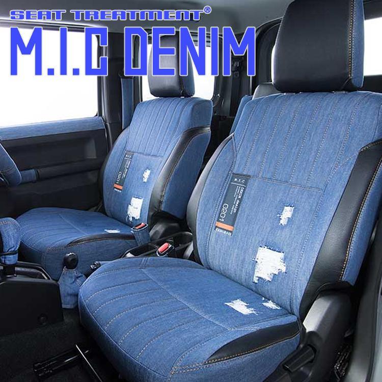 カバー プラド シート ランドクルーザープラドのシートカバーとフロアマットの適合表 オートウェア