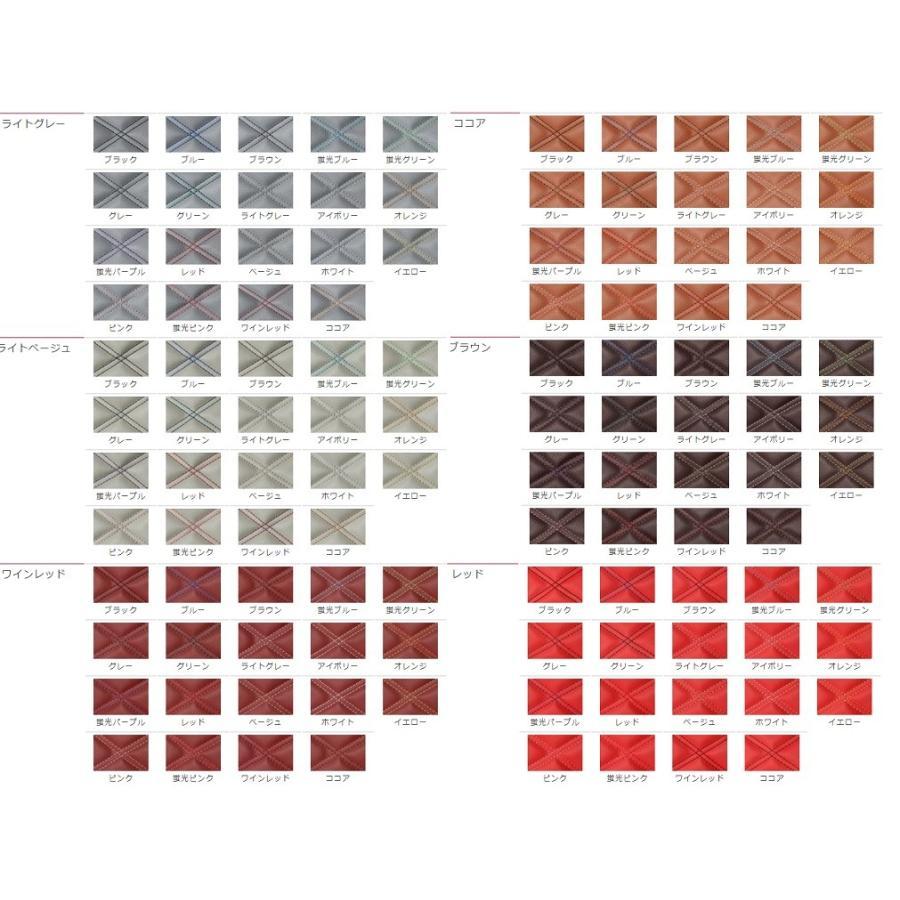 ネックパッド ダイヤキルトパイピングモデル 7×4 1個 ベレッツァ シート内装|horidashimono|03