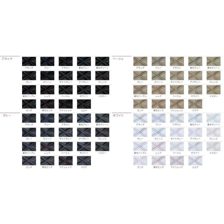 ネックパッド ダイヤキルトパイピングモデル 7×4 2個 ベレッツァ シート内装|horidashimono|02