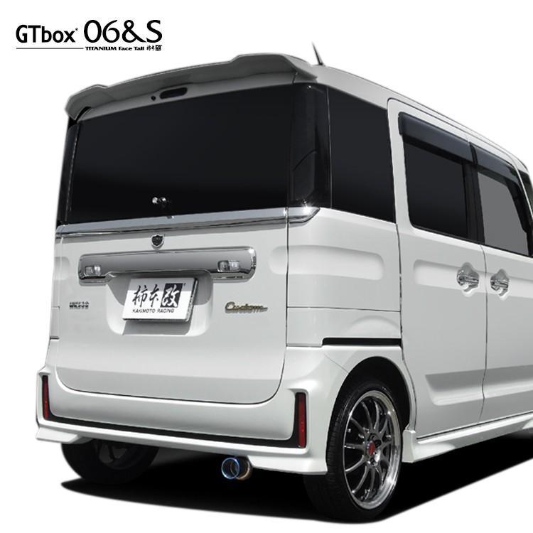 柿本 改 スペーシアカスタム DAA-MK53S マフラー S44335 KAKIMOTO RACING GTbox06&S GTボックス06&S カーショップのみ発送可能|horidashimono
