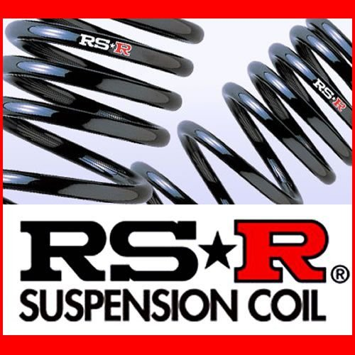 RS-R デイズ ハイウェイスターX B21W(FF) ダウンサス スプリング 1台分 N510D RS-R DOWN RSR 個人宅発送追金有|horidashimono