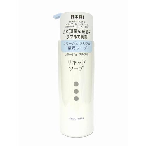 コラージュ フルフル リキッド ソープ 価格.com - 持田ヘルスケア コラージュフルフル