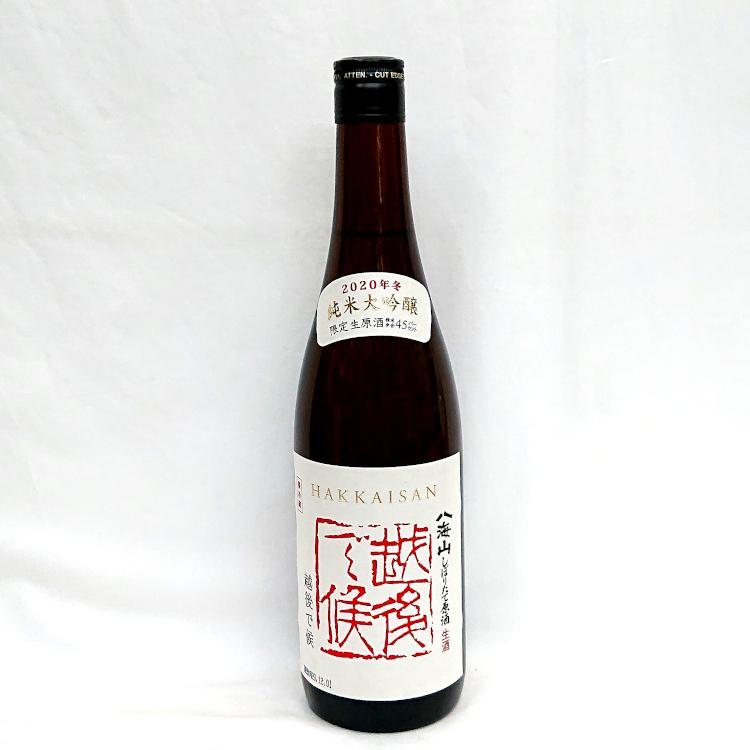 八海山 純米大吟醸 しぼりたて生原酒 越後で候 720ml 八海山 日本酒|horie-saketen