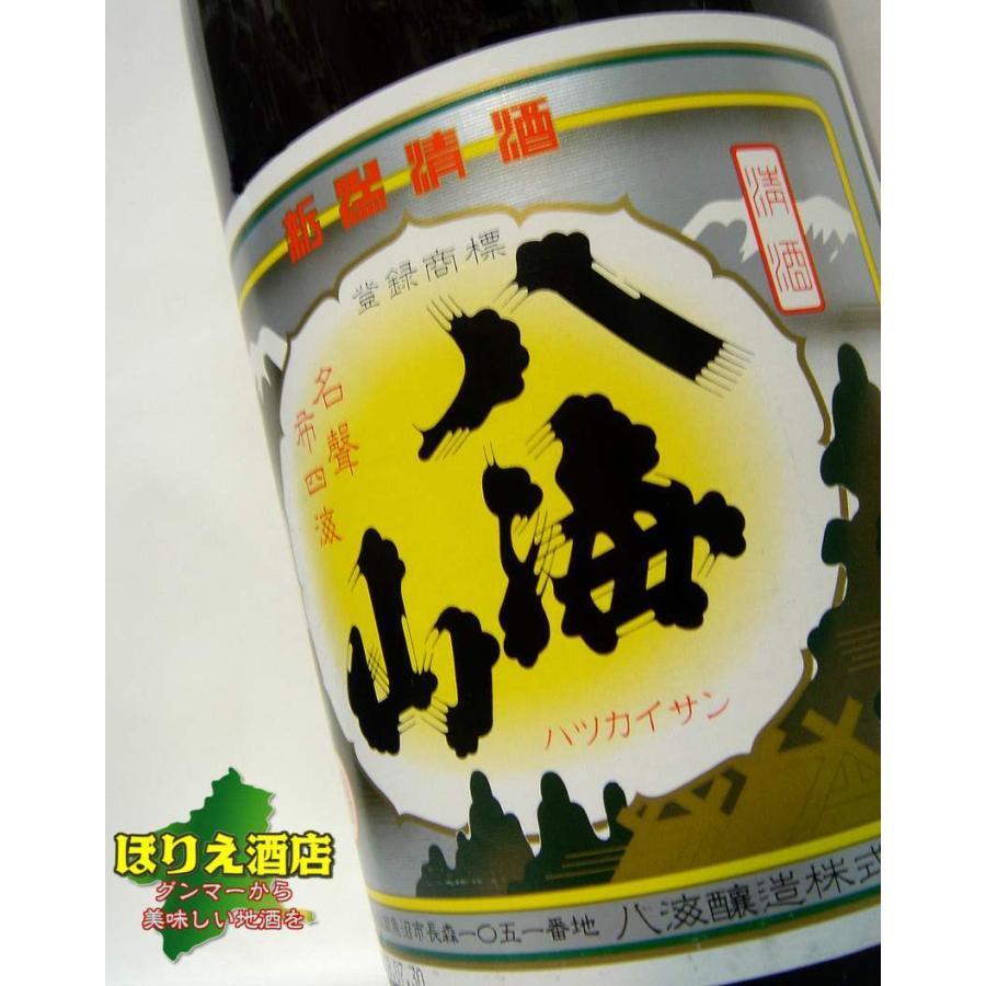 八海山 清酒 1800ml 八海醸造 新潟県 南魚沼市 sake 日本酒 八海山 お歳暮|horie-saketen|02