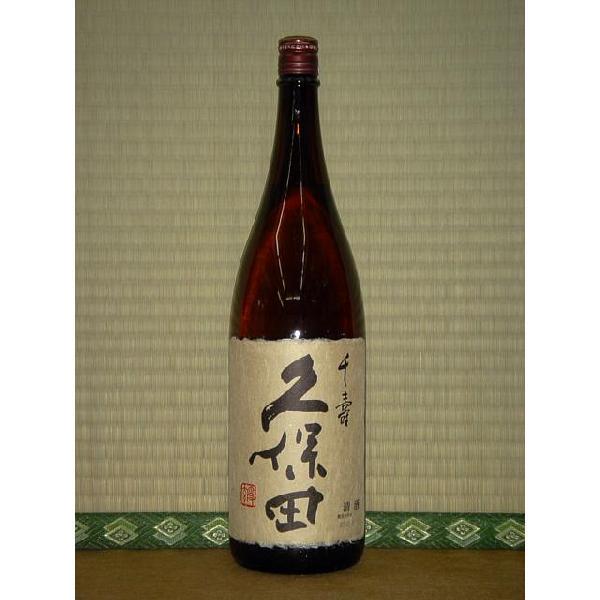 久保田 千寿 吟醸 1800ml 新潟県 信越 日本酒|horie-saketen