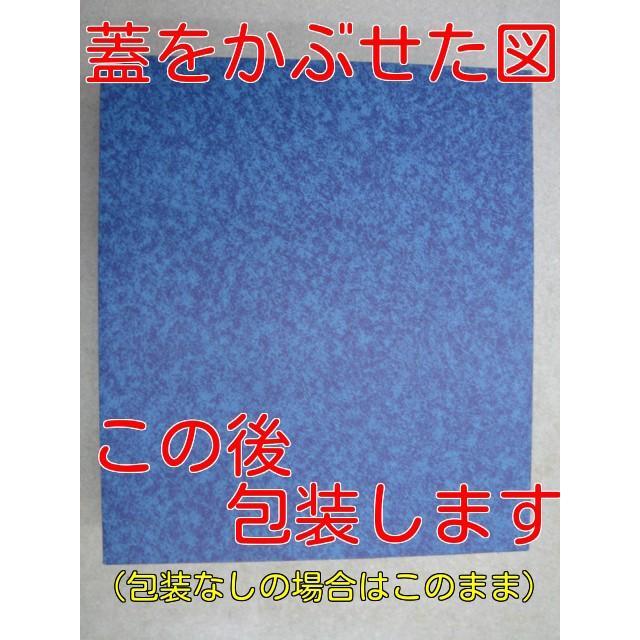 ギフトセット 送料無料  〆張鶴 花 八海山 特本 久保田千寿 720ml 3本セット箱入|horie-saketen|02