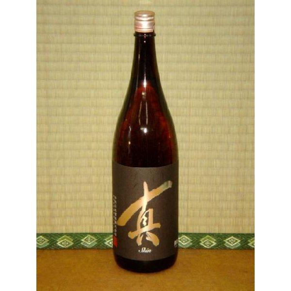 千代の光 特別本醸造 真 1800ml 新潟県 信越 日本酒|horie-saketen