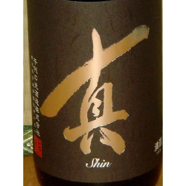 千代の光 特別本醸造 真 1800ml 新潟県 信越 日本酒|horie-saketen|02