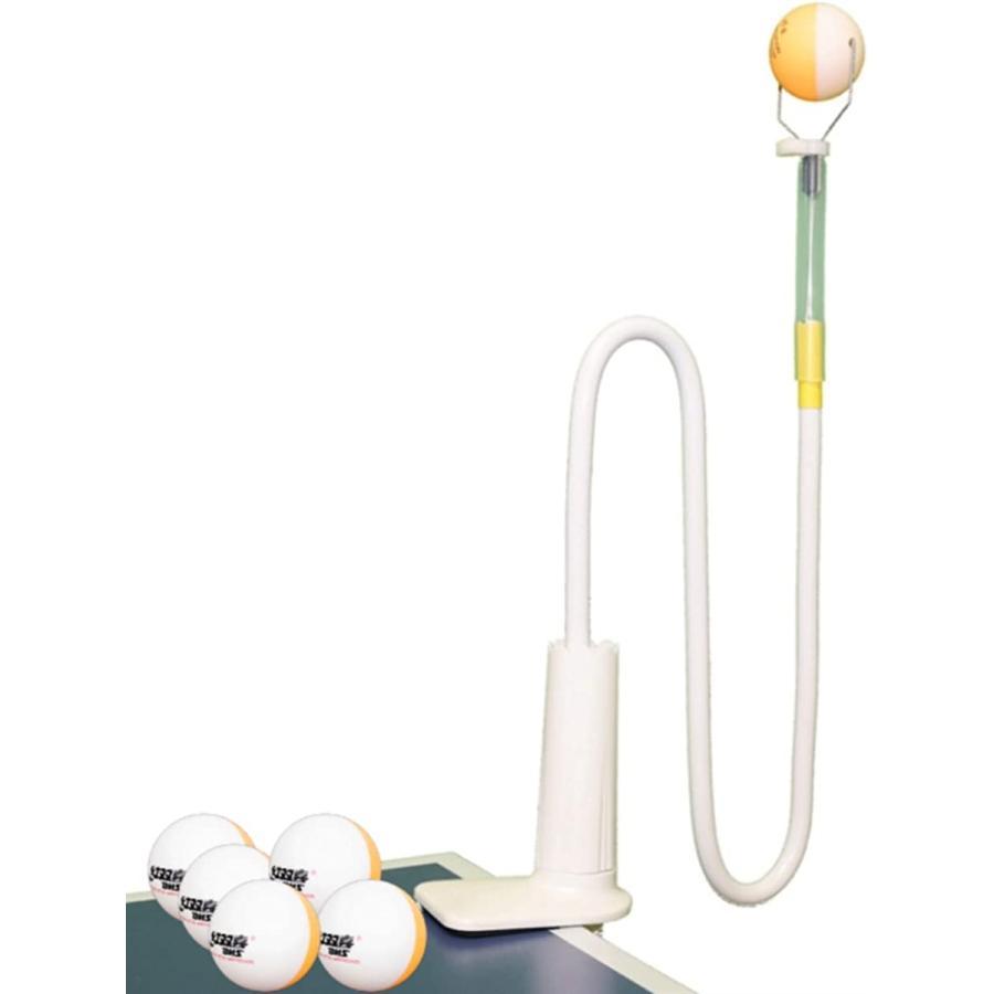 卓球セット トレーニングマシン 価格交渉OK送料無料 激安格安割引情報満載 予備球5個付き 卓球台 テーブル 固定 エクササイズ 一人用 練習