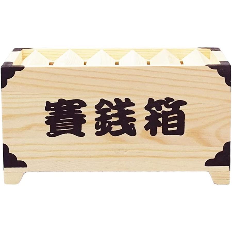 ZAKKA 385 ハイクオリティ 貯金箱 賽銭箱 木製 お札 新入荷 流行 500円玉 お賽銭 MDM 小銭