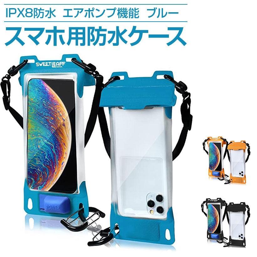 防水ケース スマホ用 iPhone12 Pro Max mini XR 8Plus エアポンプ搭載 XS iPhoneSE ブルー [正規販売店] 全品最安値に挑戦