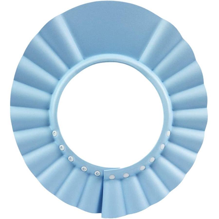 6段階のサイズ調整ができる シャンプーハット セール 子供から大人まで使える ブルー ギフト