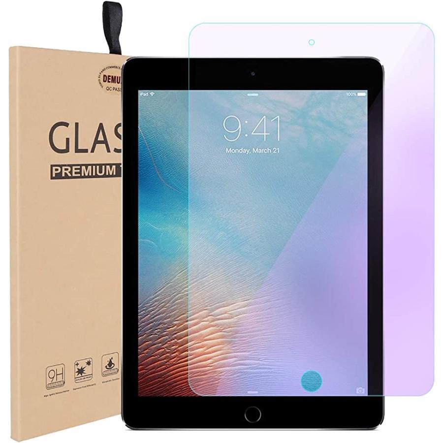 iPad mini4 mini5 7.9インチ 特売 用 ブルーライトカット ガラスフィルム 透明 日時指定 MDM