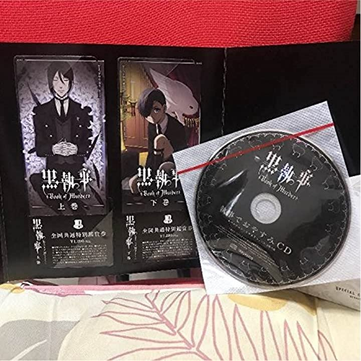 黒執事 Book of Murder 限定版[2]