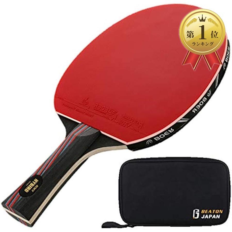 新作製品、世界最高品質人気! BEATON JAPAN 卓球ラケット 選択 シェークハンド ロングハンド 本格派 保護フィルム ケース付き