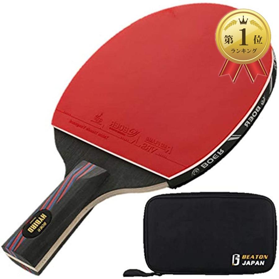 SEAL限定商品 BEATON JAPAN 卓球ラケット 信用 シェークハンド 本格派 ケース付き 保護フィルム ショートハンド