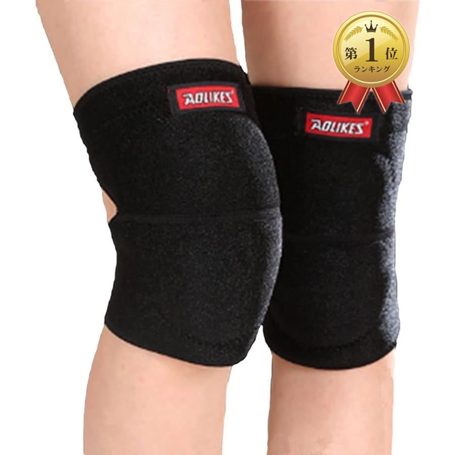 膝当て ひざあて 膝パッド ニーパッド 出色 膝プロテクター 作業用 現品 スケボー M バイク ウェットスーツ素材で濡れても安心 ブラック