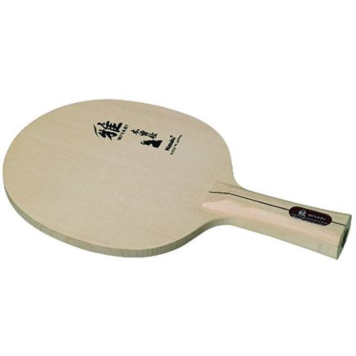 卓球 ラケット ミヤビFL[ne6855]