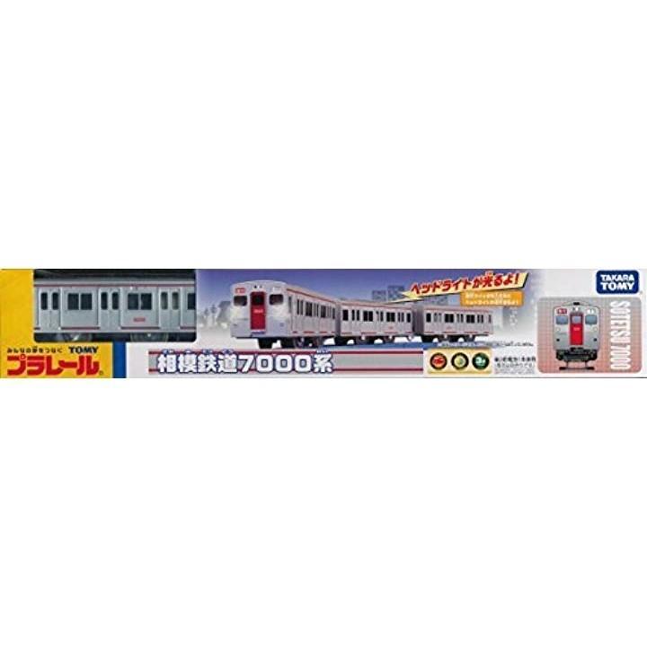 ・「タカラトミー」 プラレール 限定車両 ライト付き 相模鉄道 7000系 相鉄/SOTETSU TOMY[4904810426462]