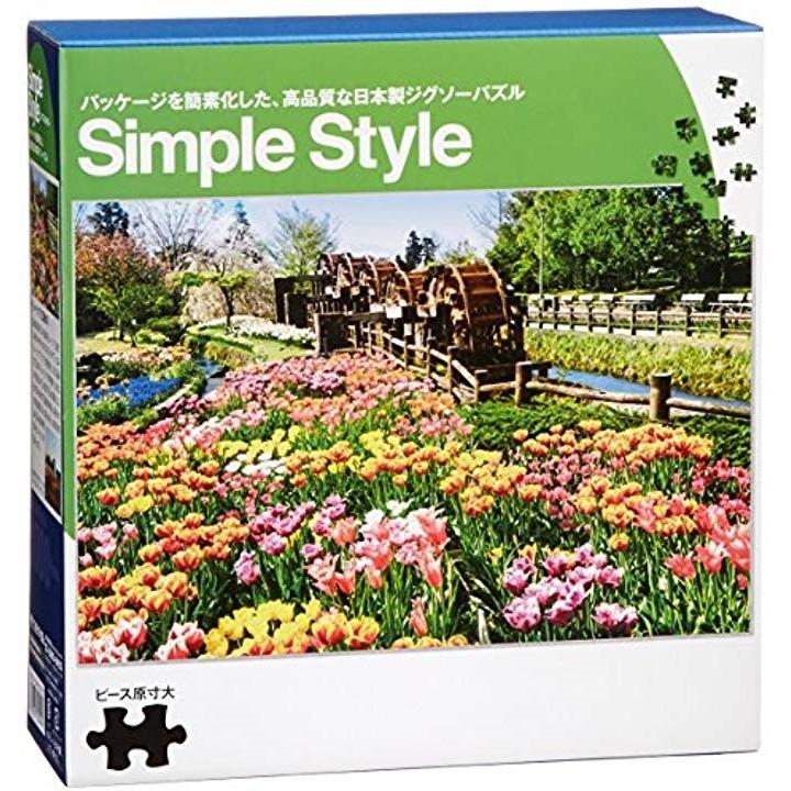 1000ピース ジグソーパズル Simple Style チューリップと五連水車 50x75cm[10-1249]