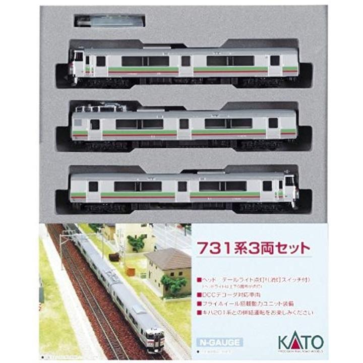 Nゲージ 731系 3両セット 鉄道模型 電車[10-498]