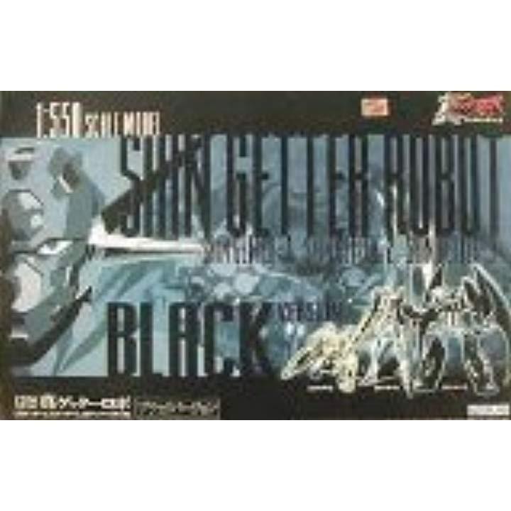 1:550スケール 真ゲッターロボ ブラックバージョン