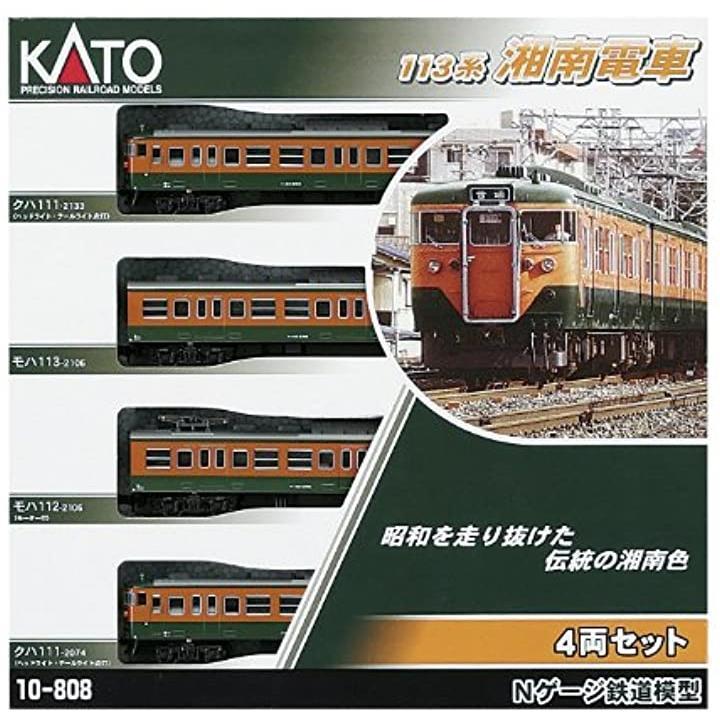 Nゲージ 113系 湘南電車 4両セット 鉄道模型[10-808]