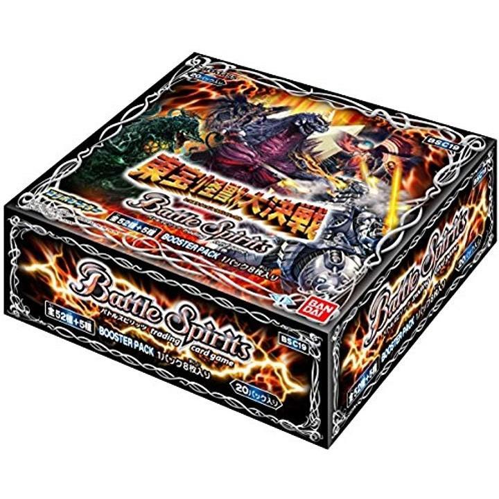 バトルスピリッツ コラボブースター 東宝怪獣大決戦 ブースターパック「BSC19」 BOX[na]
