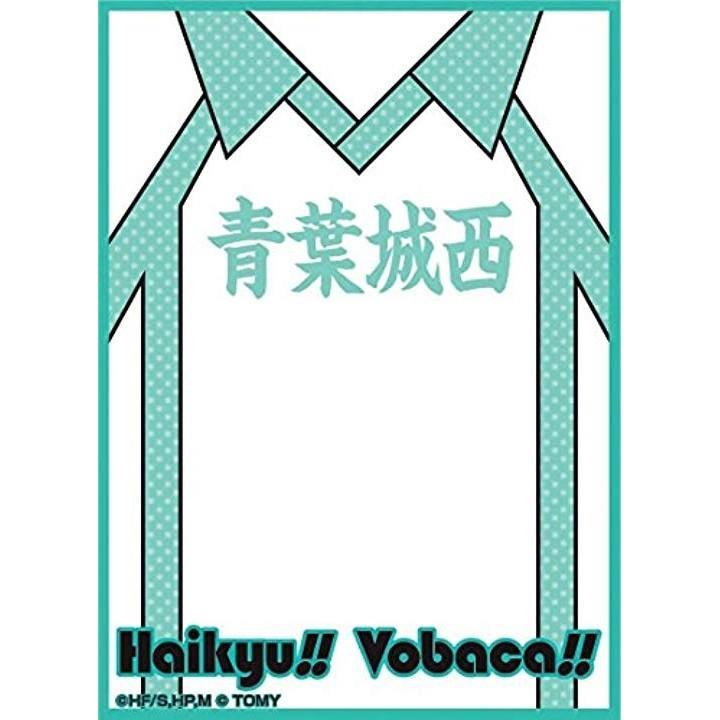 ハイキュー.. バボカ.. キャラカードプロテクトコレクション Ver.青城ユニフォーム 43枚入