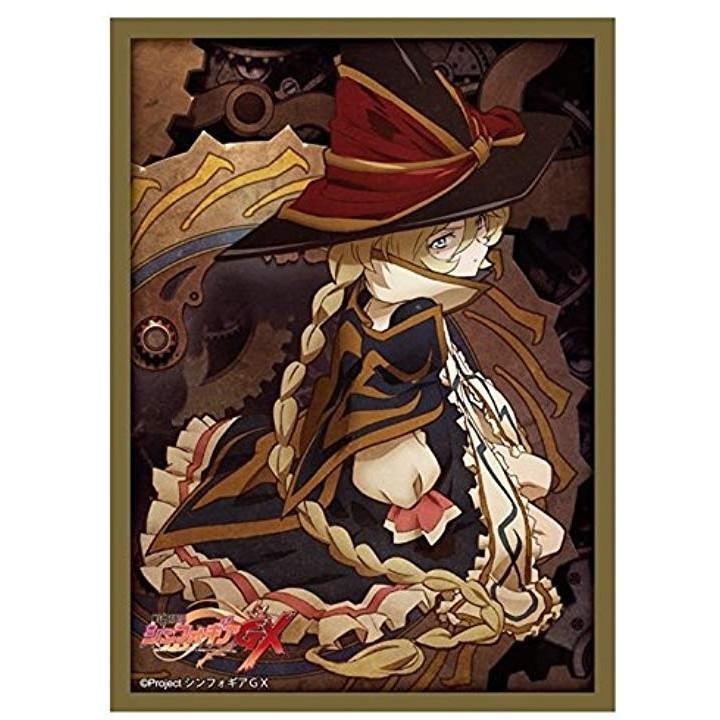 ブシロードスリーブコレクションHG ハイグレード Vol.973 戦姫絶唱シンフォギアGX 『キャロル・マールス・ディーンハイム』
