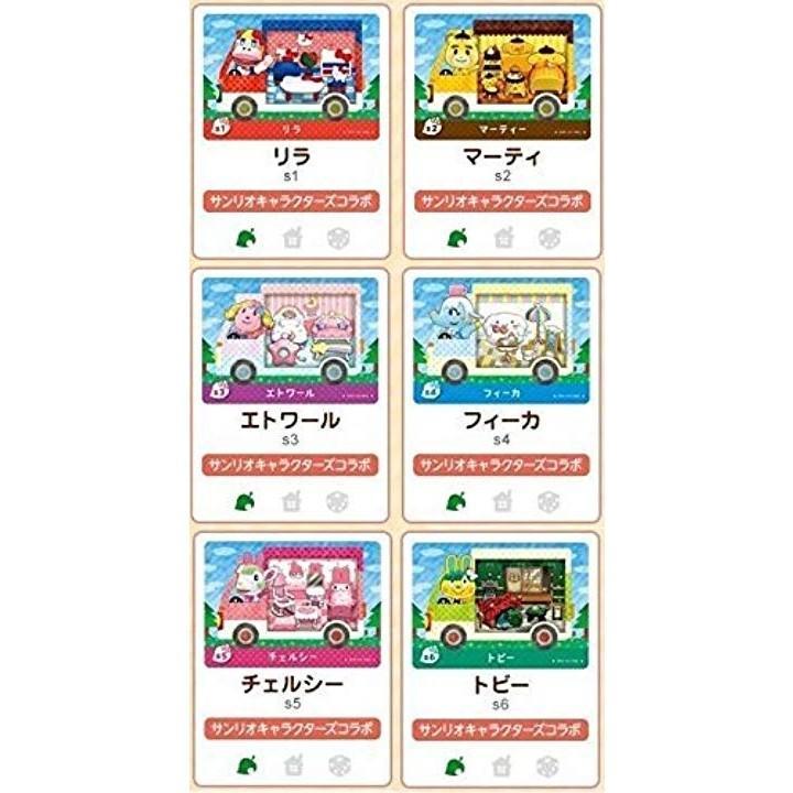 『とびだせ どうぶつの森 +』カード サンリオキャラクターズコラボ全6種[sanrioamiibo6]