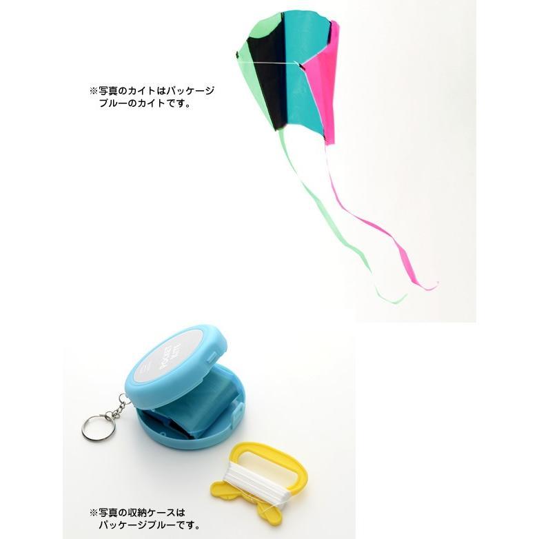 ポケットカイト/POCKET KITE ケース色:レッド あおぞら|horiman|02
